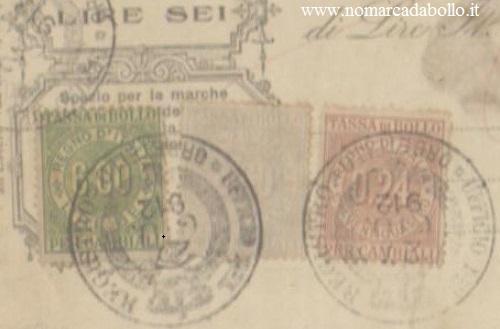 particolare marca da bollo regno d italia